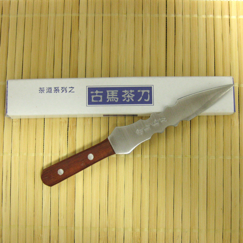 Puer Knife with Wood Handle